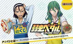 Maki-chan and Toudou ♡