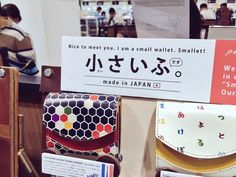 """""""OH MY GOD A PUN THAT WORKS IN TWO LANGUAGES SOB (小さな = small さいふ = wallet 小さいふ= SMALLET) #dör"""" Cake, Desserts, Food, Tailgate Desserts, Deserts, Kuchen, Essen, Postres, Meals"""