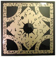 Lament Configuration: Amaimon - cut vinyl, acrylic, PVC