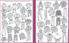 Купить № 4/2013 Журнал OTTOBRE design Kids Fashion - разноцветный, журнал мод
