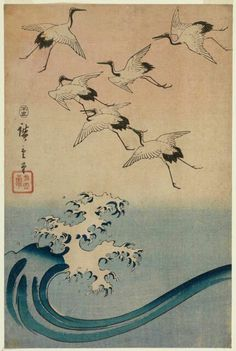I really  Ike Japanese art that depicts nature because it is universal!