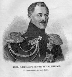 А.С.Меншиков, правнук временщика. Долгое время он занимал ряд крупных постов: был членом Государственного Совета, финляндским генерал-губернатором и управляющим Морским министерством