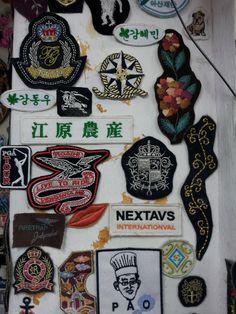 여러자수(Various embroidery)