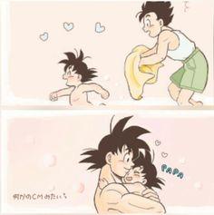 Goku, Gohan and Goten Dbz, Gohan And Goten, Dragon Ball Gt, Goten Y Trunks, Neji E Tenten, 17 Kpop, Goku And Chichi, Anime Dad, Kid Goku