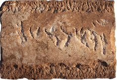 "Inscription in Hebrew from the IV Century AD found in Portugal.  This is probably the earliest inscription in Hebrew.  It says ""יחיאל היהודי"" or Yechiel the Jew.  We did not even KNOW there were Jews there so far back!"