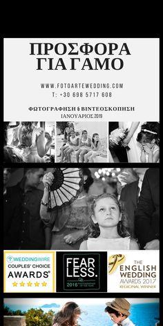 Wedding Story, Award Winner, Wedding Photography, Movie Posters, Wedding Shot, Film Poster, Wedding Photos, Film Posters, Poster