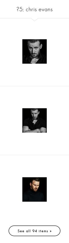 """""""№5; chris evans"""" by fn-2187 ❤ liked on Polyvore featuring fn_collections, chris evans, captain america and marvel"""