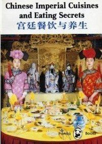 Chinese Imperial Cuisines and Eating Secrets - (WH1T)