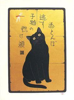 black cat in art