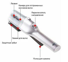 Расческа Split Ender мастер тут тоже дома есть http://novostinov.zzz.com.ua/2016/10/10/domashnij-parikmaher/ платок стильный новый бренд http://novostinov.zzz.com.ua/2016/09/27/osennij-platok/