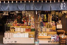 Japaninfo added 33 new photos to the album: ฤดูใบไม้ร่วงที่เมืองนักเดินทางเก่าแก่@Tsumago-juku/Nagano — at Tsumago, Gifu-ken.