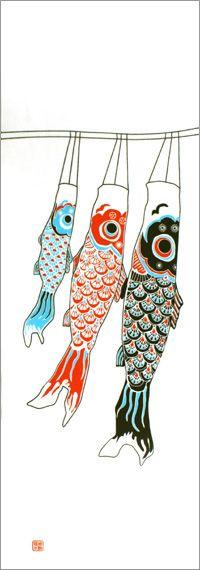 Japanese washcloth, Tenugui 手ぬぐい「天高く鯉のぼり」
