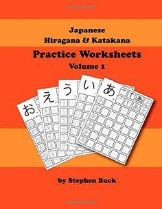 japanese hiragana practice worksheet so you wanna go go back to japan pinterest. Black Bedroom Furniture Sets. Home Design Ideas