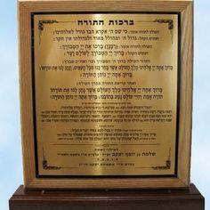 Blessing Of The Torah Stand  #judaica #holyland #israeli #gift #israel #jewish #mitzvah