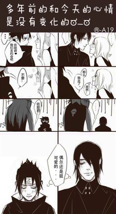 sasusaku   Tumblr Erst lässt er sie deprimiert zurück und dann besitzt er auch noch die Frechheit zu grinsen... Typisch Sasuke XD