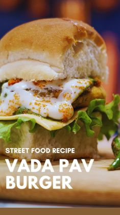 Aloo Recipes, Veg Recipes, Spicy Recipes, Curry Recipes, Indian Food Recipes, Cooking Recipes, Vegetarian Fast Food, Tastemade Recipes, Chaat Recipe