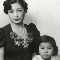 Yoko and her mother
