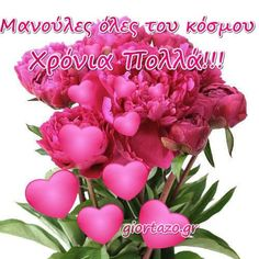 Happy Birthday, Plants, Amor, Hipster Stuff, Happy Brithday, Urari La Multi Ani, Happy Birthday Funny, Plant, Planets