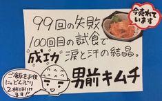 POP大辞典!3倍売れる法則を大公開 – 地域Web集客.com Signs, Shop Signs, Sign
