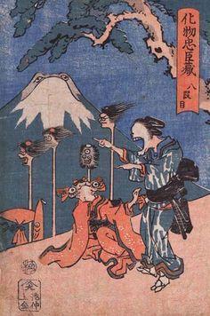 <化物忠臣蔵 八段目 :  BAKEMONO CHUSHINGURA>  THE MONSTER'S CHUSHINGURA  KUNIYOSHI UTAGAWA  1798-1861  Last of Edo Period