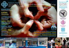 Έναρξη λειτουργίας Πρότυπου Κέντρου Μουσικής Έρευνας, Εκγύμνασης & Πολιτισμού GongLove Harmony Tae Bo, Hapkido, Aerial Yoga, Trx, Aerial Silks, Aikido