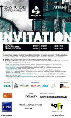 Design Lab 2013 Athens, Gazi. Loft will be there.