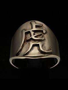 SHINING BRONZE MENS ZODIAC COSTUME RING CHINESE LETTER TIGER SYMBOL Silver Rate, 925 Silver, Sterling Silver Rings, Zodiac Rings, Letter Symbols, Costume Rings, Bronze Ring, Zodiac Star Signs, Lettering