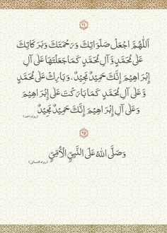 Here are 40 prayers (salawat) upon the Prophet (peace and blessings be upon him) collected from various books of Hadith: Doa Islam, Allah Islam, Quran Quotes Inspirational, Islamic Quotes, Alhamdulillah, Hadith, Dua In Urdu, Islamic Teachings, Cool Words