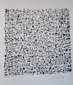 Gabriel Lalonde - Signes et autres hiéroglyphes - Asemic writing Calligraphy Words, How To Write Calligraphy, Grafik Art, Art Quotidien, Abstract Drawings, Abstract Watercolor, Abstract Art, Teacher Signs, Writing Art