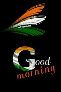 15-August-DP-G-For-WhatsApp-Facebook-Instagram Good Morning India, Good Morning Clips, Good Morning Good Night, Good Morning Images, Morning Qoutes, Morning Inspirational Quotes, Morning Messages, Happy Independence Day Images, 15 August Independence Day