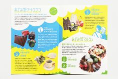 panflet:Azamino Art Wagon & Marche Kids Graphic Design, Japanese Graphic Design, Graphic Design Typography, Print Design, Design Web, Type Design, Typography Poster, Leaflet Layout, Leaflet Design