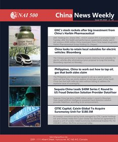 China News Weekly 49 - GNC's stock rockets after big investment from China's Harbin Pharmaceutical - NAI 500 Harbin, Oil And Gas, Hold On, Investing, China, Technology, News, Tecnologia