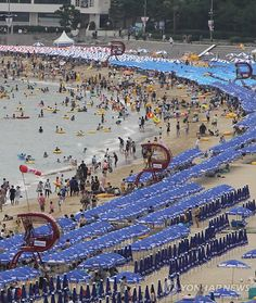 Haeundae Beach, Busan, Korea!