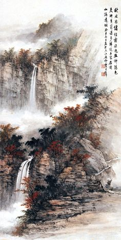 黃君璧-Huang Jun-Bi-世界華人藝術家群像-Portraits of chinese Master Chinese Landscape Painting, Fantasy Landscape, Chinese Painting, Watercolor Landscape, Chinese Art, Landscape Art, Landscape Paintings, Japanese Drawings, Japanese Artwork