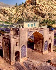 Quran Gate as old as 1050 years old, Shiraz city   Iran