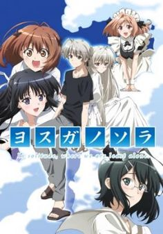 Yosuga no Sora Genero: Drama , Ecchi , Harém , Romance