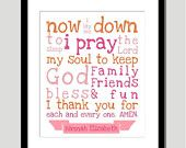 Now I Lay Me Down to Sleep Print :) Nursery Art- Can Match any Color Theme