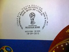 Russia 2015 FDC Moscow The 2018 FIFA World Cup Russia Soccer | eBay Russia World Cup, Fifa World Cup, Moscow, Stamps, Soccer, City, Seals, Football, Futbol