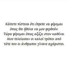 See this Instagram photo by @g_r_q_u_o_t_e_s • 2,338 likes