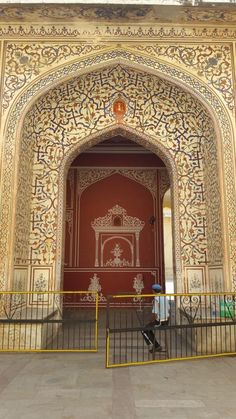 City Palace complex , Jaipur , India.