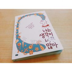 Sometimes, even though I don't know how to read but these korean books covers are to die for.