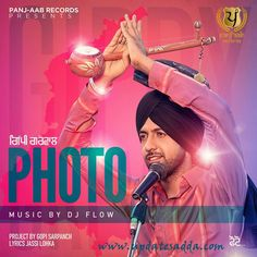Photo – Gippy Grewal   First Look Released