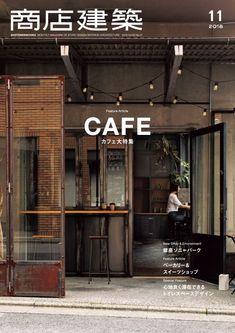 Cafe Shop Design, Restaurant Interior Design, Store Design, Japanese Coffee Shop, Japanese Store, Korean Coffee Shop, Cabin Coffee, Coffee Cafe, Cafe Bar