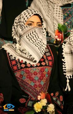 Palestinian Heritage from Gaza