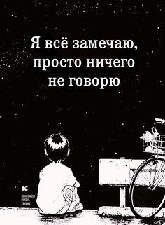 Понимаем жизнь глубже. #мудрость #цитаты #мысли