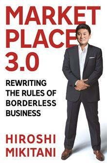 The CEO behind Rakuten and Kobo reveals how his unique approach to empowerment and collaboration defies conventional wisdom, and is the future of growth and globalization…  read more at Kobo.