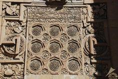 Divriği Ulu Cami ve Darüşşifası Taç Kapı - Kültür Portalı - Medya Kütüphanesi