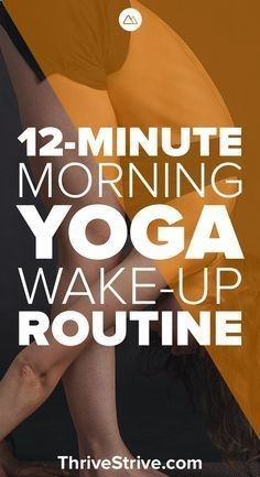 Easy Yoga Workout - Looking for a morning yoga workout routine for beginners? This yoga workout will help you get the blood flowing and improve your flexibility. Wake up with yoga for stress, abs, and fat-burning. Get your sexiest body ever without,crunches,cardio,or ever setting foot in a gym