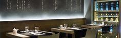 Imagen del interior de este restaurante japonés de la ciudad coruñesa