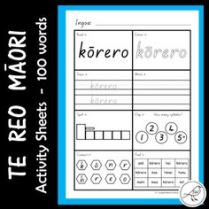 A set of number activity sheets for use during math lessons when working on numbers The worksheets for numbers are slightly different from the worksheets for numbers Worksheets ♦ Write your name. School Resources, Classroom Resources, Math Classroom, Math Resources, Math Activities, Classroom Ideas, Spelling Words, Sight Words, Learning To Write